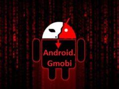Android gmobi как удалить