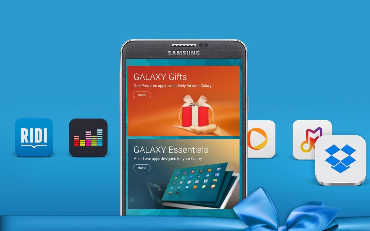 Samsung — Galaxy Apps что это такое