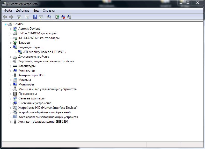 Ошибка livekernelevent исправляем