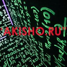 Как удалить akisho.ru из браузера