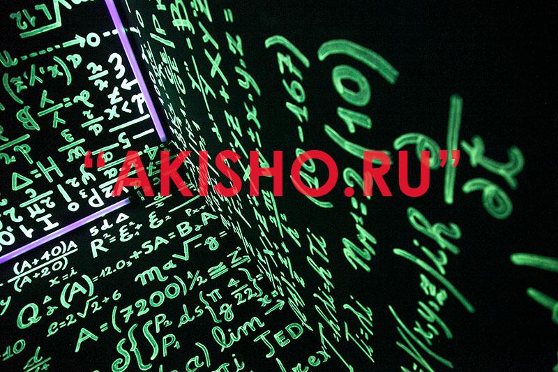 Как удалить akisho.ru