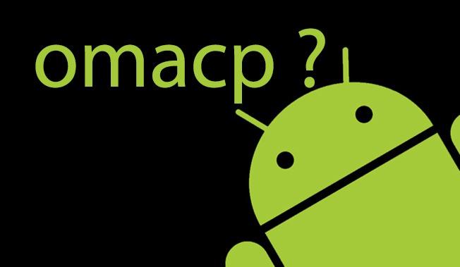 omacp что это за программа