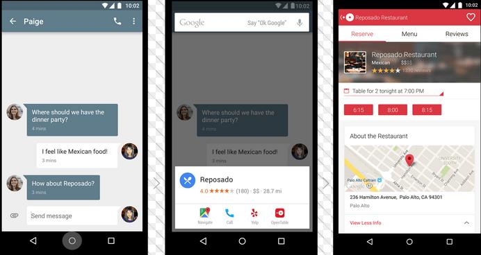 Google Now On Tap в работе