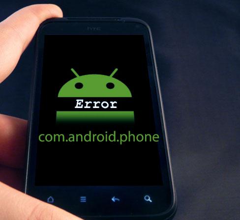 com android phone ошибка