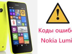 Коды ошибок нокиа люмия, как исправить 8004884b, 80070057, 805а8011,c00cee2d и другие в Windows Phone