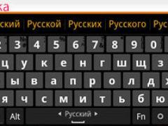 Ошибка в приложении клавиатура AOSP — как исправить