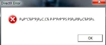 DirectX Error The Walking Dead