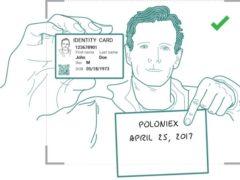Как пройти верификацию на Poloniex — подробно и быстро. Инструкция