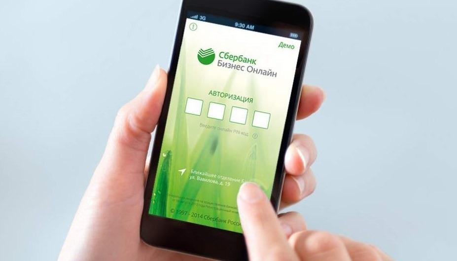 Сбербанк Бизнес Онлайн ошибка приложения 407 — как исправить