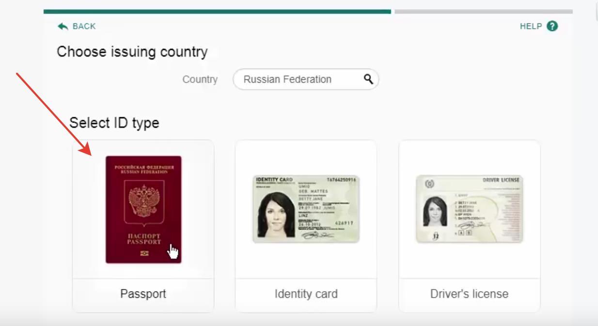 Select ID type