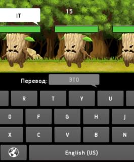 Как вводить читы и читкоды в Андроид играх, подробно