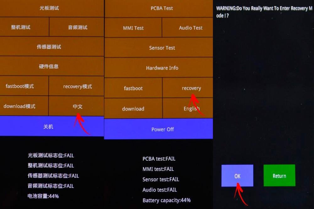 Выполняем Wipe из Рекавери на Xiaomi
