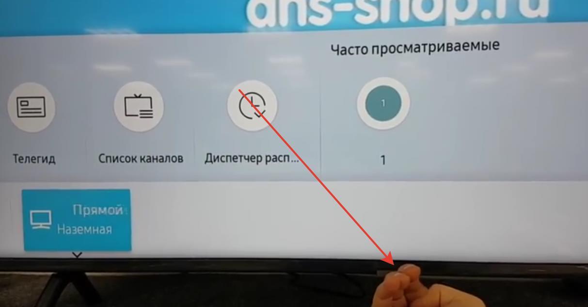 Зажимаем кнопку включения на 10 секунд