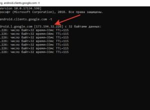 android.clients.google.com что это за файл, программа?