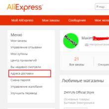 Ошибка isc_rs_5100102051 в Алиэкспресс: как исправить?