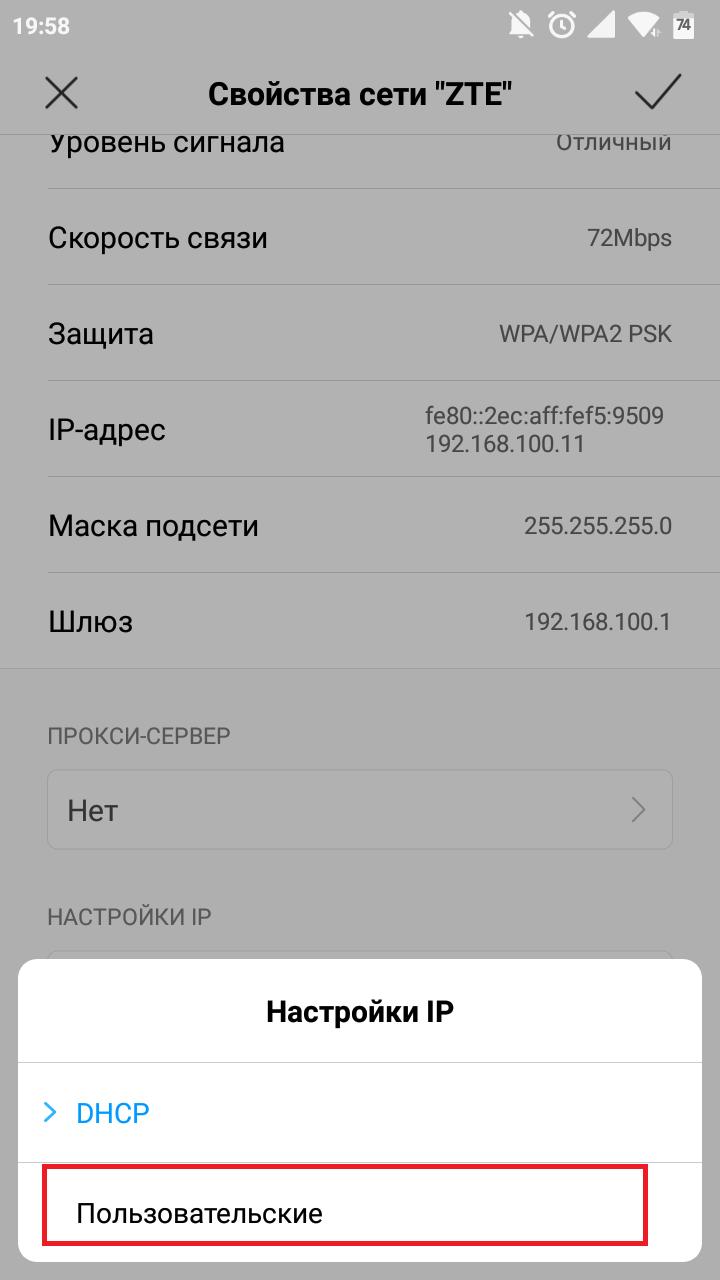 """Выбираем параметр """"Пользовательские"""""""