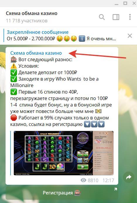 Можно ли верить в выигрыши онлайн вулкан