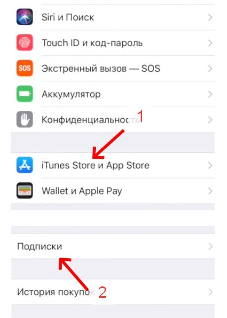 Заходим в раздел Подписки в iTunes Store и App Store