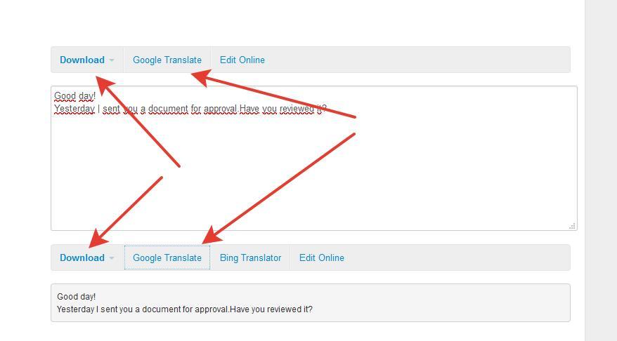 Ниже можно сохранить документ или перевести