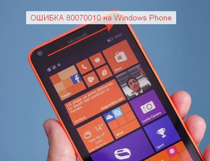 Игровые аппараты для windows phone популярные игровые автоматы играть бесплатно