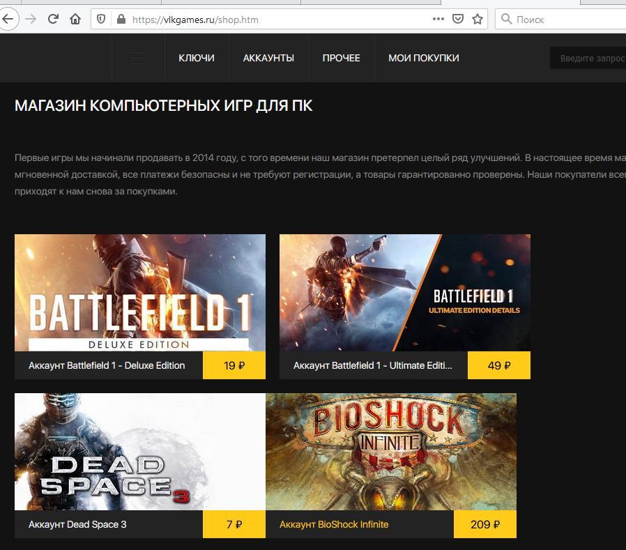Каталог игр на vlkgames.ru