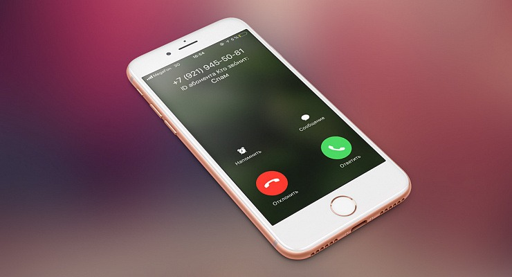 спам звонки на айфон