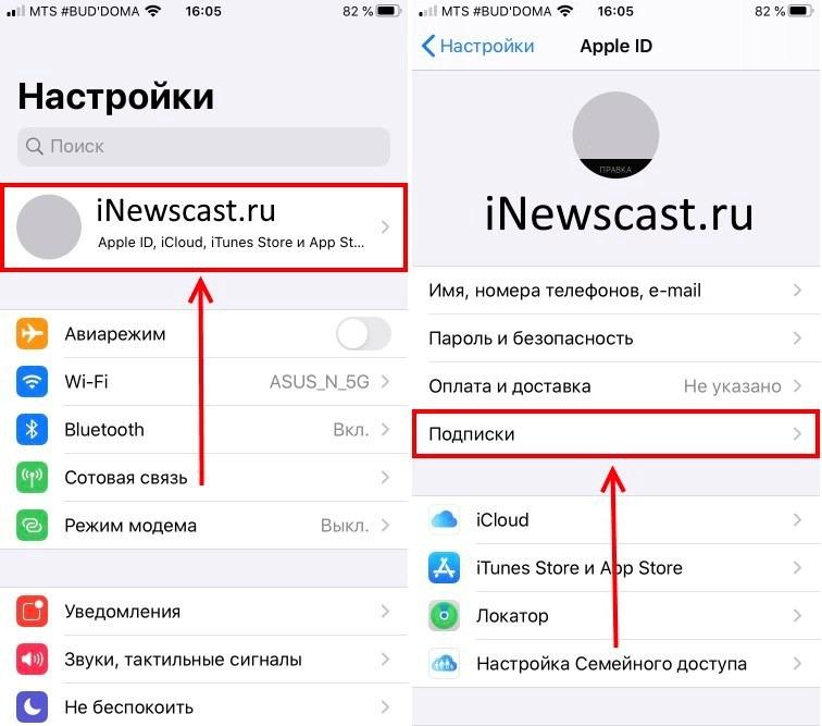 Порядок отписки от платной для программ для версий iOS от 12.1.4