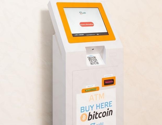 терминалы покупки биткоинов