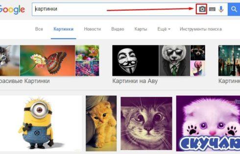 вход на гугл.картинки