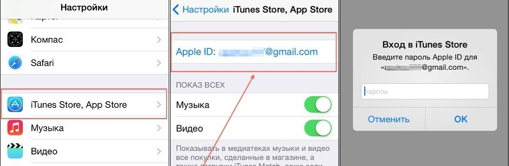 порядок отвязки карты в app store