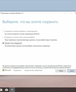 Ошибка обновления Windows 10 20H2 – как исправить