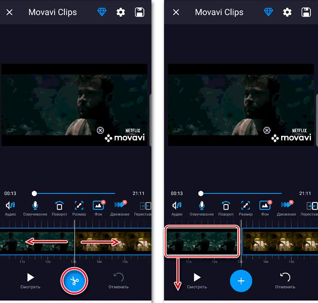 обрезка видео в Movavi Clips