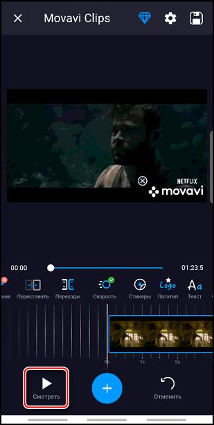 воспроизведение видео в Movavi Clips