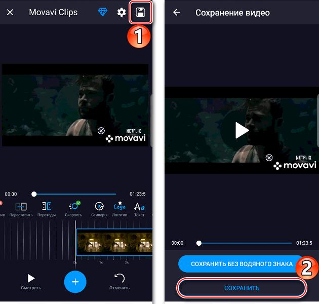 сохранение видео в Movavi Clips