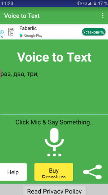 Voice To Text