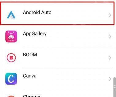 Выбор программы Андроид авто