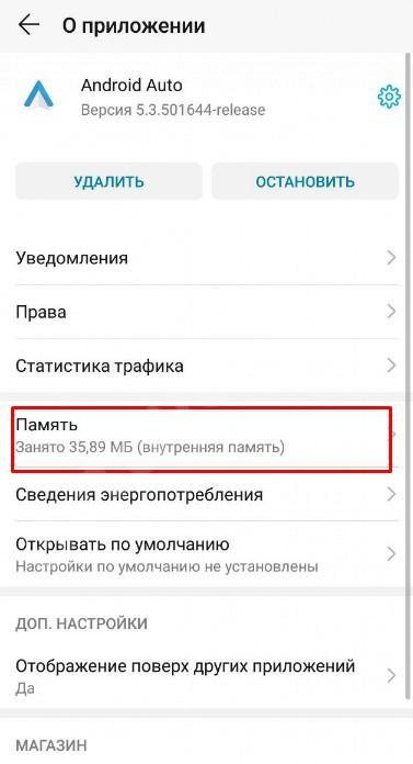 """вход в раздел """"Память"""""""