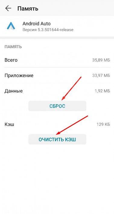 очистка данных